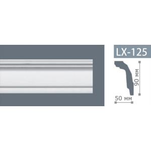 Плинтус потолочный NMC LX-125
