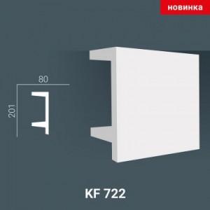 KF 722 (2,00м ) Карниз для скрытой подсветки