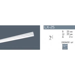 Плинтус потолочный NMC LX-25 (ME)