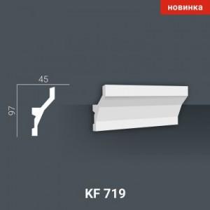 KF 719 (2,00м) Карниз для скрытой подсветки