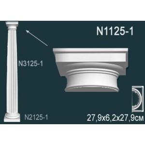 N1125-1W Капитель колонны