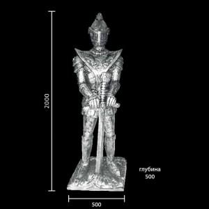 Статуя Рыцарь ST-020