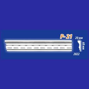 Плинтус потолочный инжекционный Kenopol Р21