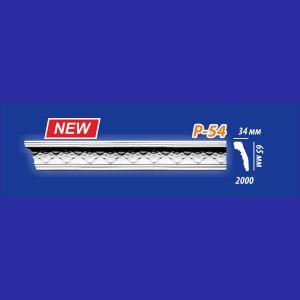 Плинтус потолочный P54