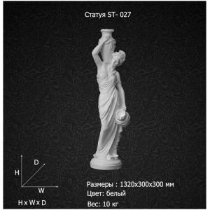 Статуя Статуя девушка с куфшином ST-027
