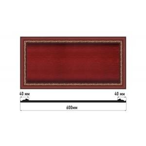 Декоративное панно D3060-52 (600*300)